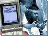 СМС-сообщения признаны опасными для здоровья