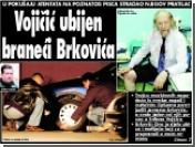 В Черногории при нападении ранен известный писатель, его водитель убит