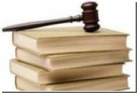Книжный криминал: Букинист портил книги, за что осуждён на 3,5 года