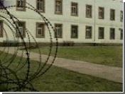 Немецкий заключенный во второй раз за 14 лет отказался выйти из тюрьмы