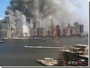 Власти Нью-Йорка вновь начнут поиски останков на месте Всемирного торгового центра