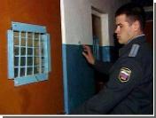 В Москве задержан разыскиваемый Интерполом лидер банды, которая угоняла в Германии машины