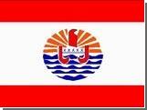 В столице Французской Полинезии мятежники захватили президентский дворец