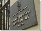 ГУВД Москвы сообщает о задержании с поличным при совершении кражи членов  грузинской ОПГ