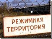 В колонии в Свердловской области обнаружен заключенный с воткнутой в грудь заточкой
