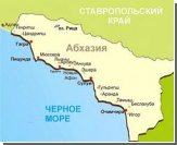 В Абхазии произошла перестрелка, есть убитый и раненые