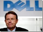 Главе Dell понадобится два гигабайта памяти для запуска Windows Vista