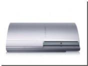 """PlayStation 3 уступит """"приставке номер два"""""""