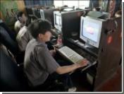 Китай попросит блоггеров представиться