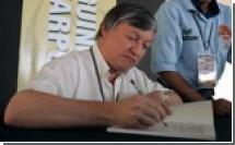 Автограф Анатолия Карпова попал в книгу рекордов Гиннесса