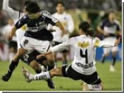 Чилийские фанаты попали в футболиста куском бетона