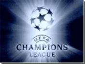 Финал Лиги чемпионов пройдет в Москве