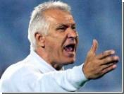 Тренер сборной Словакии не пережил разгрома от немцев