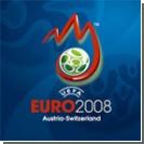 Италия - Украина - 2:0 +ТАБЛИЦА