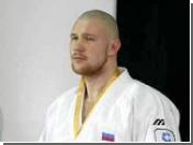 Российские сборные выиграли командный чемпионат Европы по дзюдо