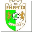 Анонс матча «Энергия» (Львов) – «Киев-Униспорт» (Киев)