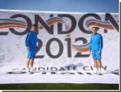 Спортсмены-мусульмане требуют переноса Олимпиады-2012