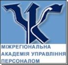 Полный МАУП! Ку-клукс-клан уже в Киеве!
