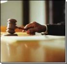 Учительница-изверг предстала перед судом