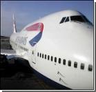 Духи не давали взлететь лайнеру British Airways