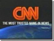 США обвинили CNN во вражеской пропаганде