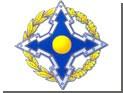 Лукашенко подписал соглашение о Коллективных силах ОДКБ