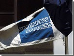 Власти США взыщут с American Express 112 миллионов долларов