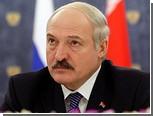Лукашенко захотел добывать нефть и газ в России