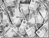 Экс-главу военного ФГУП уличили в хищении 500 млн рублей