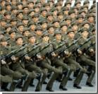 Северная Корея привела войска в повышенную боевую готовность