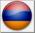 Из-за желания вступить в Таможенный союз Армения осталась без ассоциации с ЕС