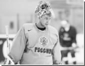 В США арестовали российского хоккеиста Семена Варламова