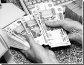 Пятитысячные купюры попали под подозрение крупных банков