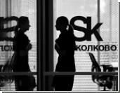 Генпрокуратура заявляет о миллиардных нарушениях в «Сколково