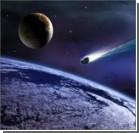 Ученые доказали, что жизнь на Землю была занесена из космоса
