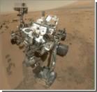 На Марсе обнаружена жидкая вода. Фото, видео