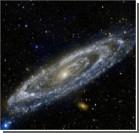 """Ученые обнаружили, как галактика поглощает """"остатки"""" Большого взрыва"""