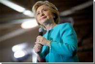 Хиллари Клинтон признала влияние Тупака и Снуп Дога на свой лук