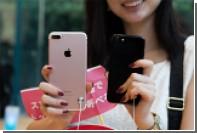 Китаянка продала 20 подаренных ей iPhone 7 и купила дом