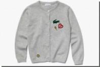 Lacoste отказался от рождественских символов в одежде