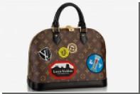 Louis Vuitton сделал сумку для путешественников