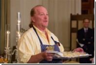 Шеф-повар рассказал о меню последнего государственного ужина Обамы