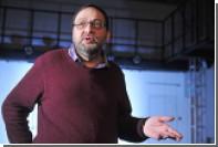 В «Театре.doc» сообщили о запрете худруку выезжать за границу