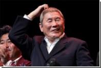 Режиссера Такеши Китано наградили орденом Почетного легиона