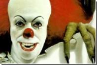 Полиция США попросила молодежь не наряжаться клоунами-убийцами