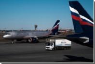 Украина оштрафовала авиакомпании России за полеты в Крым