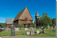 В Швеции открыли кладбище для атеистов