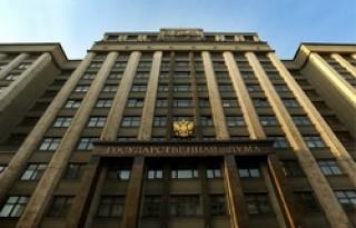 Госдума 7-го созыва сегодня приступает к работе