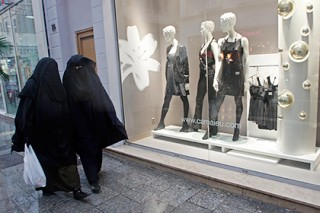 Парламент Болгарии запретил ношение паранджи