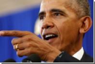 Обама обвинил Трампа в подражании Путину